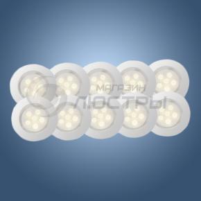 фото Точечные светильники. Комлект из 10 шт. Cosa 45 G03094/75
