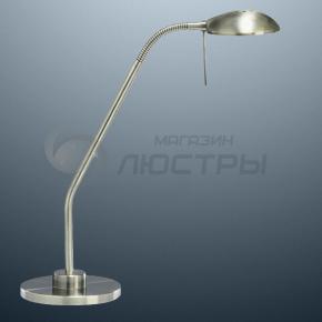 фото Настольная лампа Flamingo A2250LT-1AB