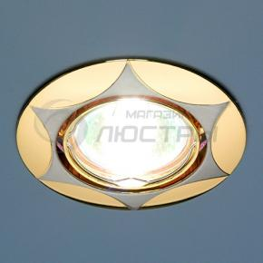 фото Точечный светильник 717 SN/G (сатин-никель/золото)
