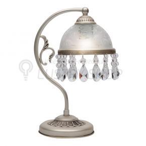 фото Настольная лампа хрустальная Adelluce 24-202-02T