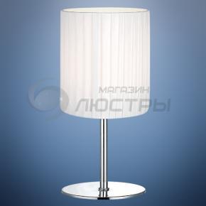 фото Настольная лампа Bailey 24660R