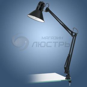 фото Настольная лампа Firmo 90873