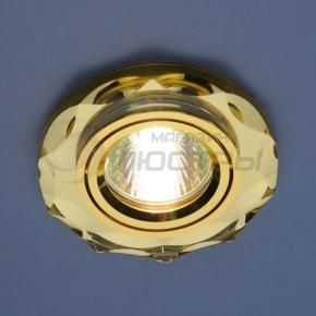 фото Точечный светильник 800/2 YL/GD (зерк. / золото)
