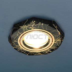фото Точечный светильник 2040 BK/GD ( черный/золотой)