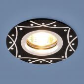 фото Алюминиевый точечный светильник 5157 MR16 BK черный