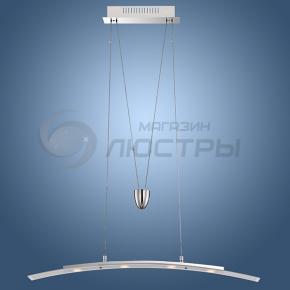 фото Подвесной светильник Patricio 68023-4Z