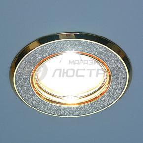 фото Точечный светильник 611A GD SL (серебро блеск/золото)