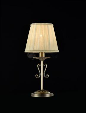 фото Настольная лампа Battista ARM011-00-R