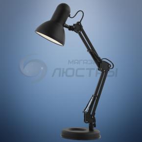 фото Настольная лампа Famous 24880