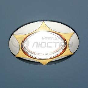 фото Точечный светильник 717 SG/N (сатин золото/никель)