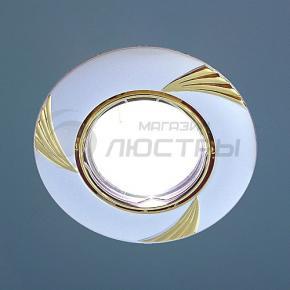 фото Точечный светильник 8004A PS/G (перламутр. серебро / золото)
