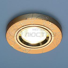 фото Точечный светильник 2050 GD (золото)