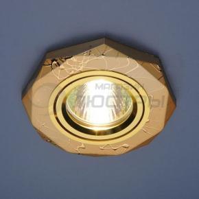 фото Точечный светильник 2040 GD (золото)