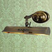 фото Подсветка для картин и зеркал Picturion 1263-2W