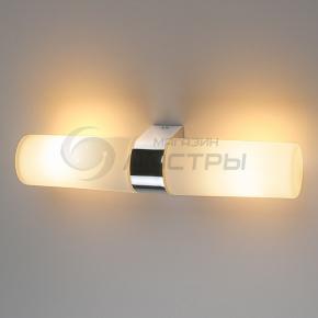 фото Влагостойкий настенный светильник Round 2х42W хром