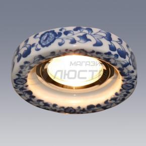фото Точечный светильник Brilliants A7036PL-1WH