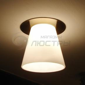 фото Точечный светильник Cool Ice A8550PL-1AB
