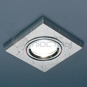 фото Точечный светильник 2080 SL (cеребро)