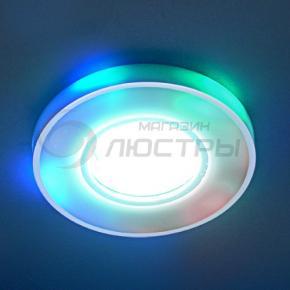 фото Точечный светильник 2070 Multi (мультиколор)